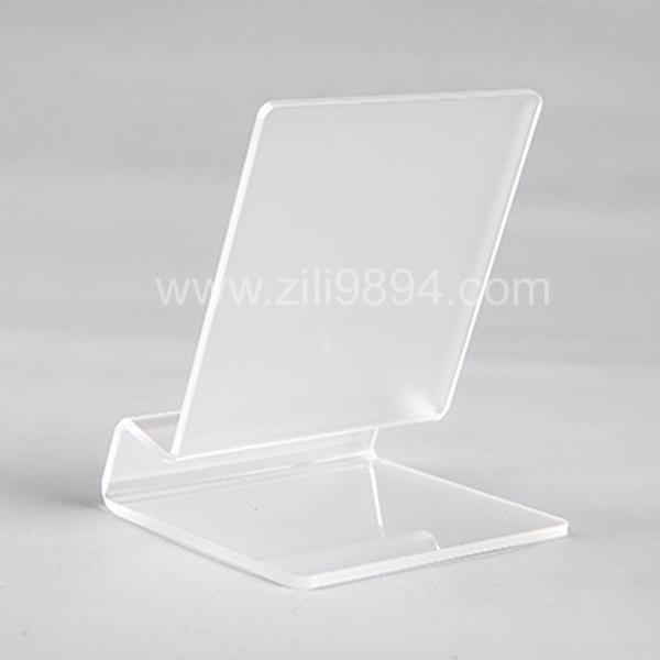 有机玻璃手机展示架