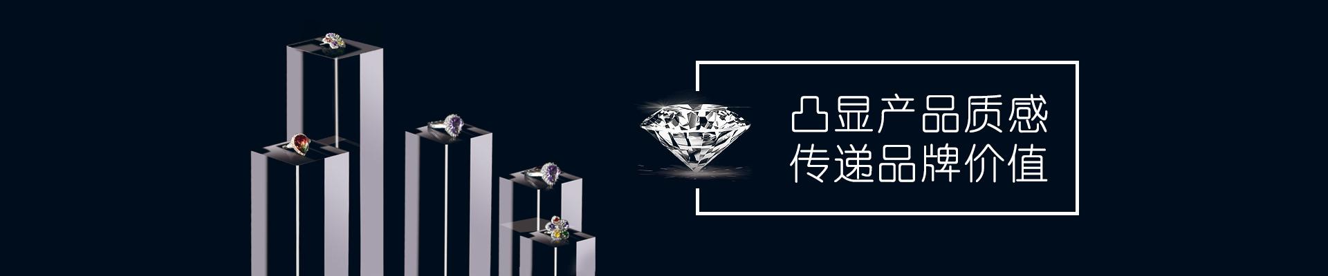 凸显产品质感,传递品牌价值-广州至丽