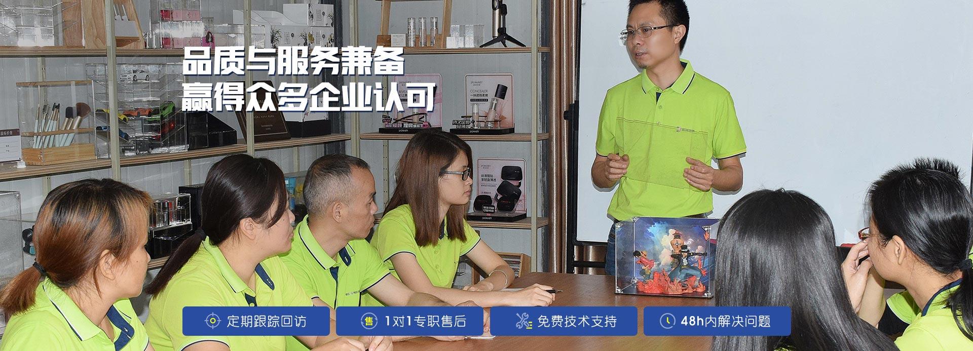 品质与服务兼备,赢得众多企业认可-广州至丽