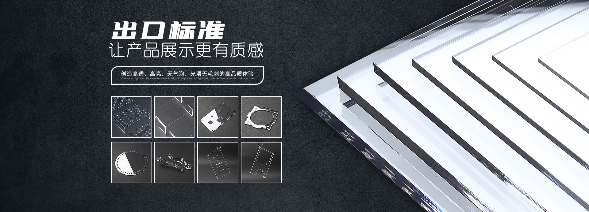 出口标准,让产品显示更有质感-广州至丽